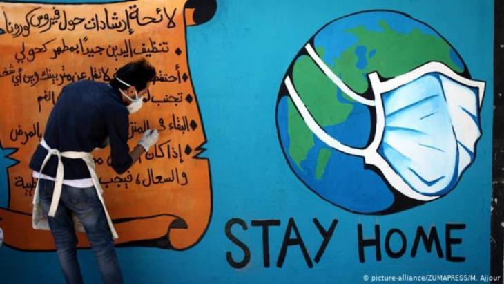 خليك بالبيت. كورونا في قطاع غزة