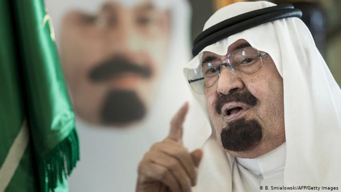ملوك السعودية من عبد العزيز حتى سلمان - وأبرز أمراء آل سعود عام 2020