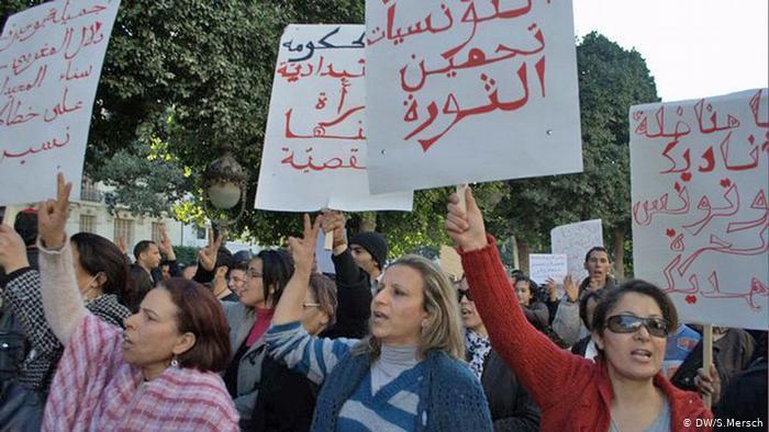 تونس ـ محطات وعرة على درب مخاض ديمقراطي عسير politik_in_tunesien_dw