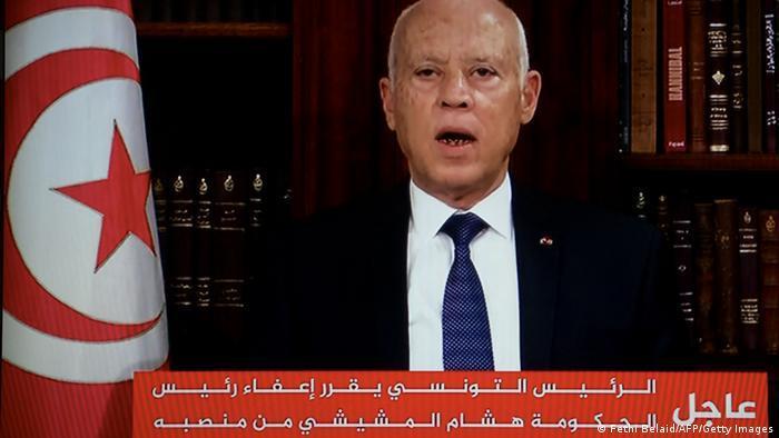 تونس ـ محطات وعرة على درب مخاض ديمقراطي عسير Image icon 16_politik_in_tunesien_getty_images (34.71 كيلوبايت)