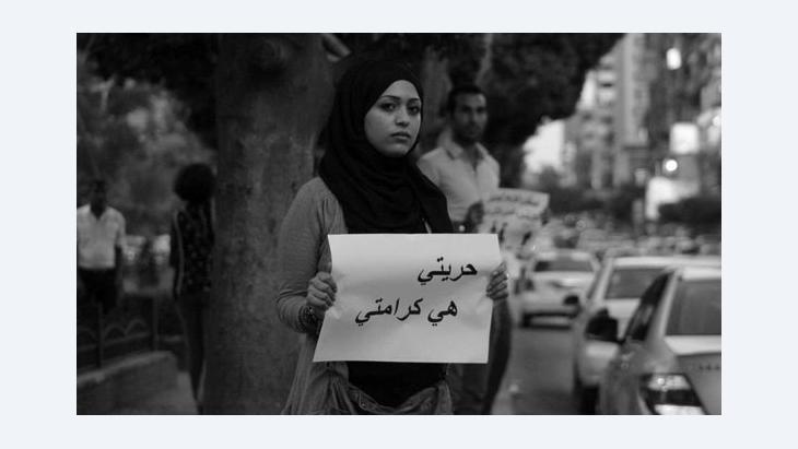 شابة محتجة في القاهرة. أ ب