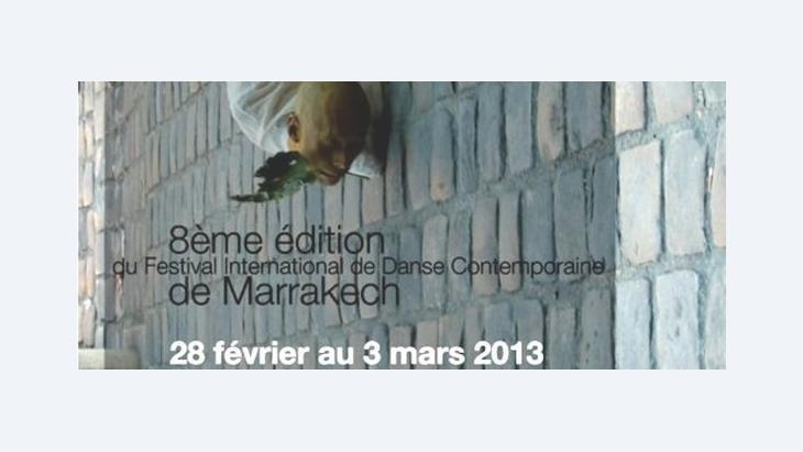 لوحة إعلانية لمهرجان ''نمشي'' للرقص المعاصر في مدينة مراكش المغربية