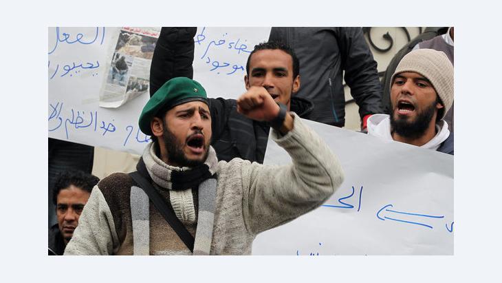 احتجاجات على البطالة في تونس. د ب أ
