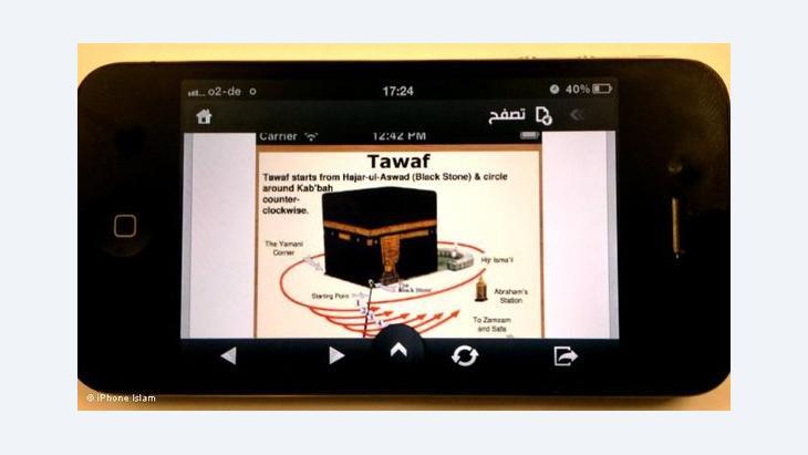 شركة آبل تطور تطبيقات خاصة بالحجاج وتساعدهم بالرسوم التوضيحية ليحملوها في هواتفهم الذكية أينما كانوا وبعدة لغات كالعربية والإنكليزية