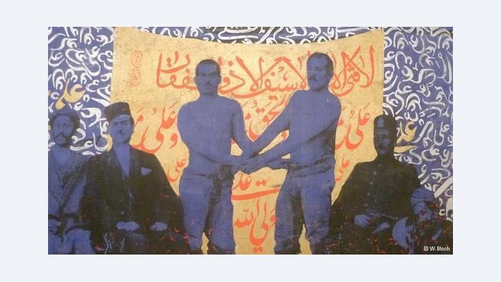 """لوحة """"يا علي مدد"""" أثارت جدلا في الإمارات، الصورة فيرنر بلوخ"""