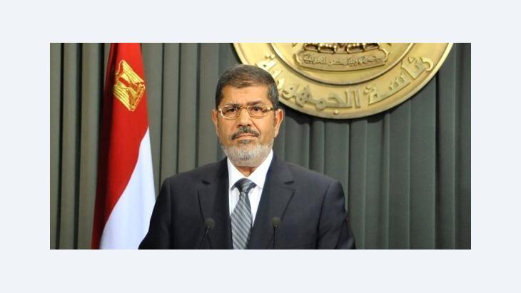محمد مرسي. أ ب