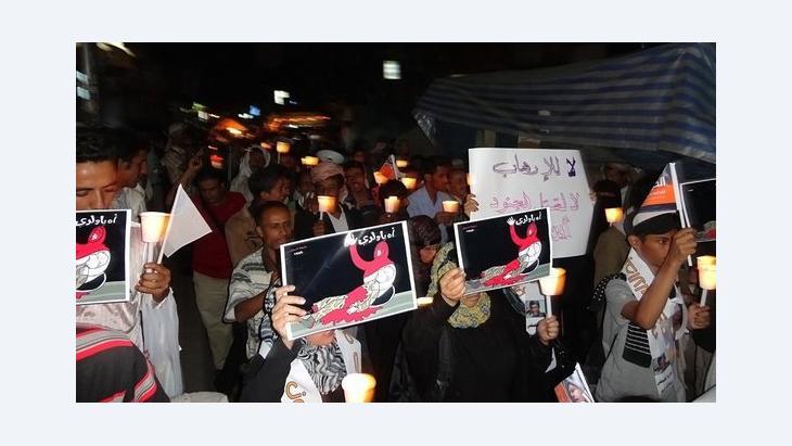"""مسيرة """"معاً ضد الإرهاب"""" في صنعاء. دويتشه فيله"""