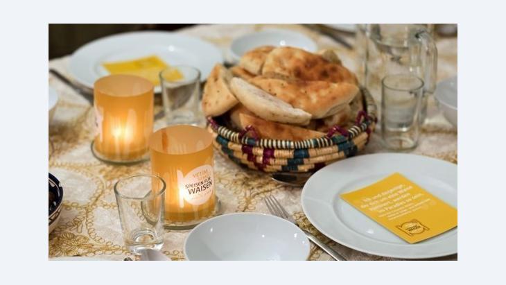 طعام للأيتام . جمعية الإغاثة الإسلامية في ألمانيا Islamic Relief