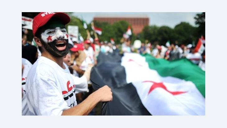 احتجاجات ضد الأسد. غ