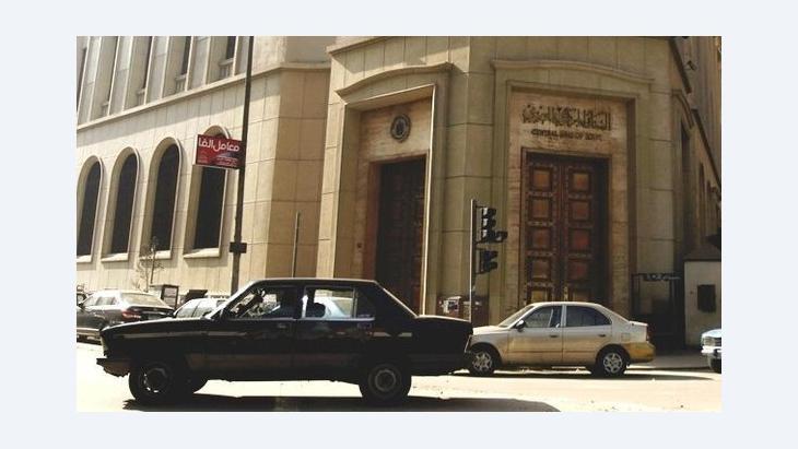 المقر الرئيسي للبنك المركزي المصري في القاهرة. رويترز