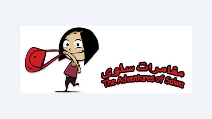 """حملة """"مغامرات سلوى"""" اللبنانية:"""