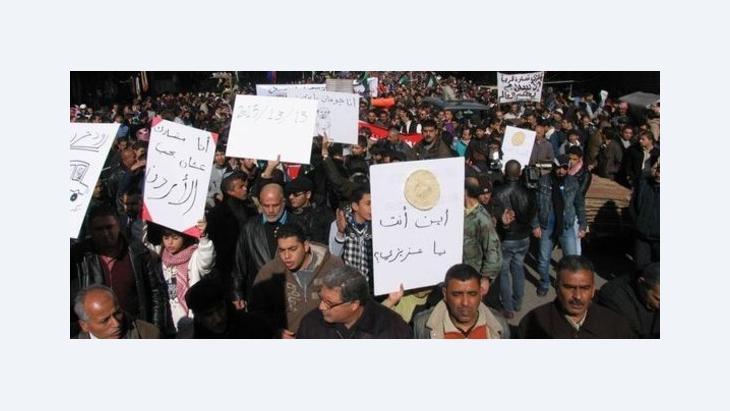 محتجون أردنيون الصورة فخر دعاس، الصورة دويتشه فيله