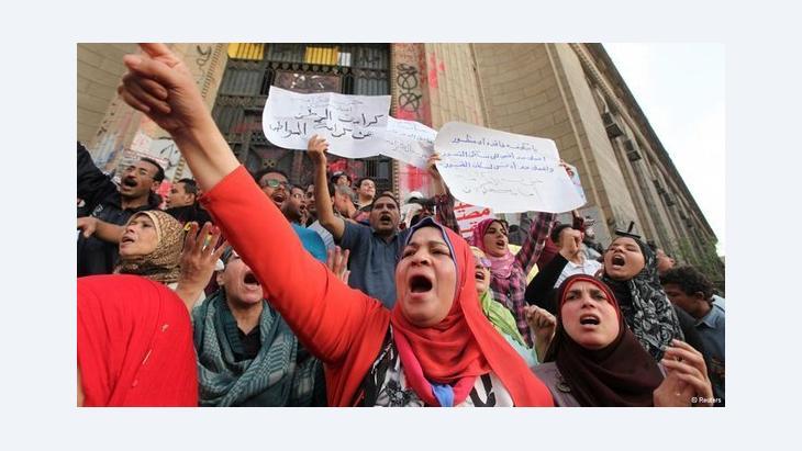 مظاهرة احتجاجية ضد مرسي في القاهرة. رويترز