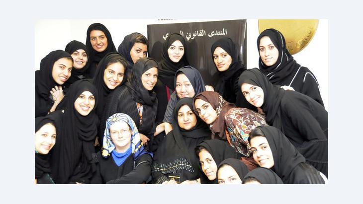 سعوديات في كلية دار الحكمة، الصورة د ب ا