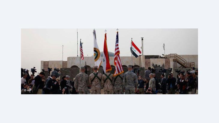 العراق بعد انسحاب القوَّات الأمريكية