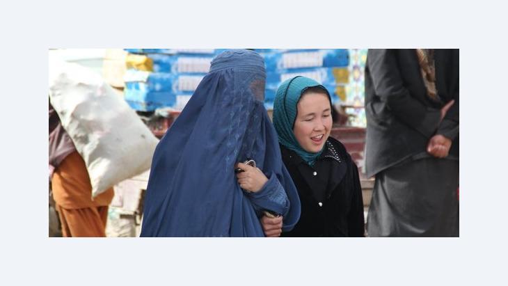 النساء في افغانستان، الصورة ماريان بريمر
