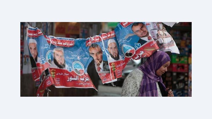 برلمان الثورة المصرية.....السياسة بلغة الدين  اب