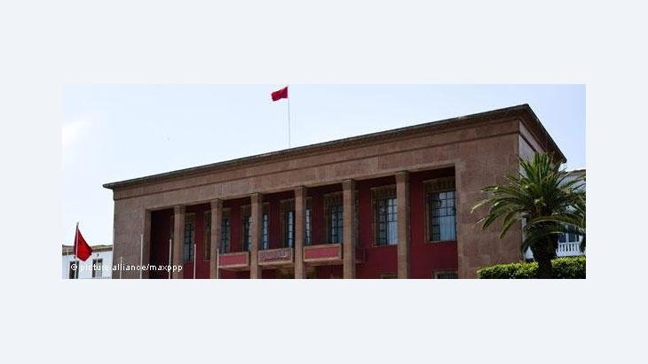 مبنى البرلمان المغربي