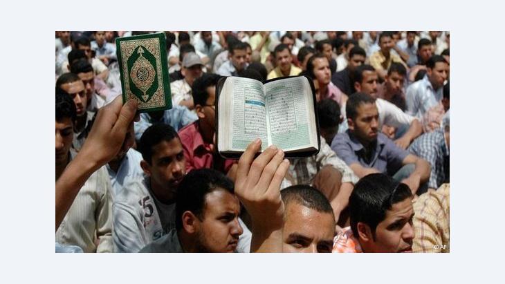 بعض أنصار التيار الإسلامي. أ ب