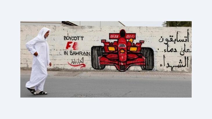 معارضة الشعب البحريني لسباق الفورمولا 1، الصورة رويتر