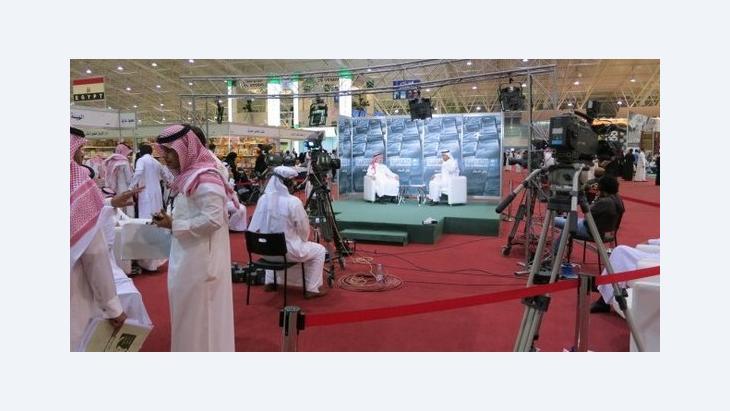 معرض الرياض الدولي للكتاب، الصورة أولريكه فرايتاغ