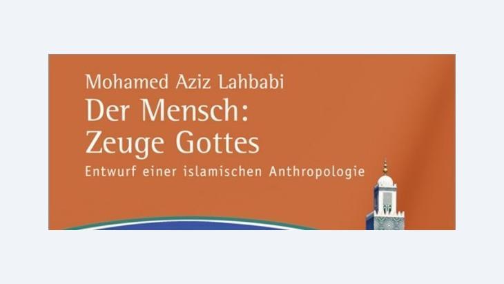 ''الشخصانية الإسلامية'' لمحمد عزيز لحبابي...من الحرية إلى التحرر