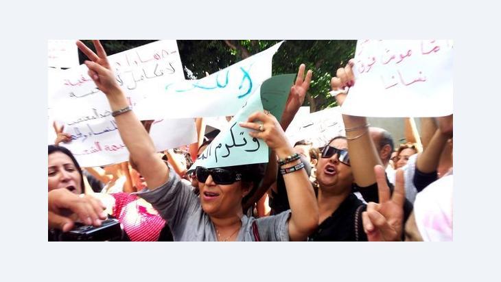 حقوق المرأة في تونس الصورة سارة ميريش