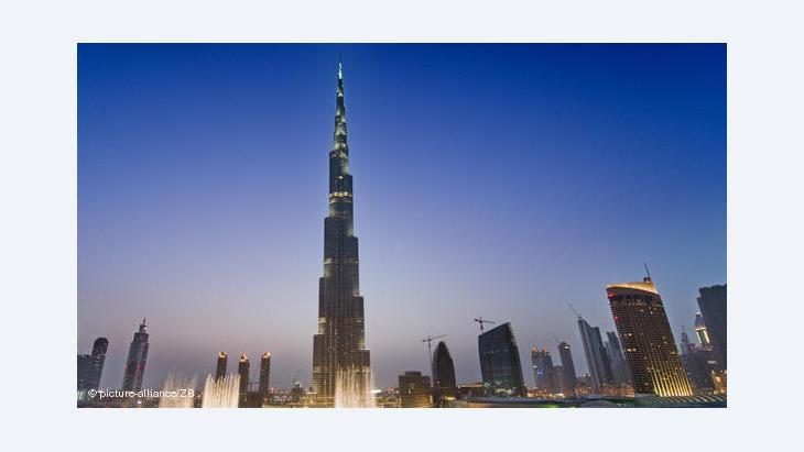 مدينة دبي، الصورة د ب ا