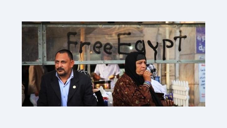 """""""كلمات شاهدة""""......شهادات بالكلمة والصورة عن المرأة والثورة المصرية، الصورة مي اسكندر"""