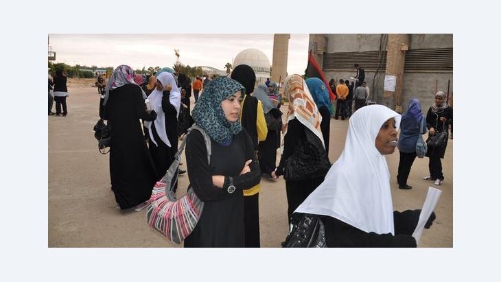 طالبات جامعة بنغازي الصورة دويتسه فيله