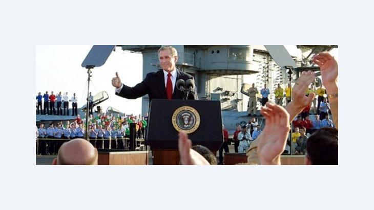 عشرة أعوام على 11 سبتمبر...ممارسة الإرهاب باسم الفضيلة