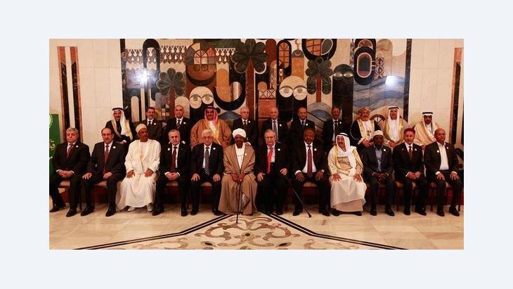 قمة جامعة الدول العربية في بغداد، الصورة ا ب