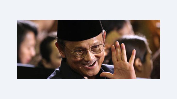رئيس اندونيسيا  السابق  يوسف حبيبي