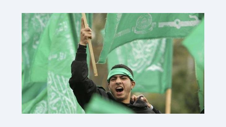 علم حماس في غزة الصورة رويترز