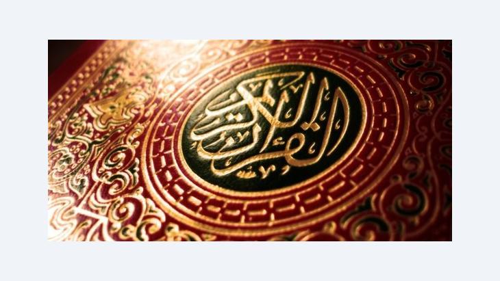 كليات الدراسات الدينية الإسلامية في جامعات ألمانيا