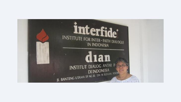 معهد ديان ''إنترفيدي''...... معهد التسامح الديني والاجتماعي