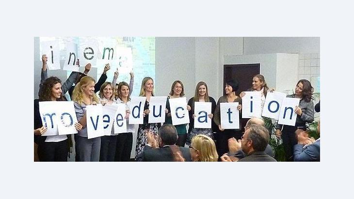"""البرنامج الدراسي """"إدارة التعليم الدولي (INEMA) """" ، الصورة جامعة لودفيغسبورغ"""
