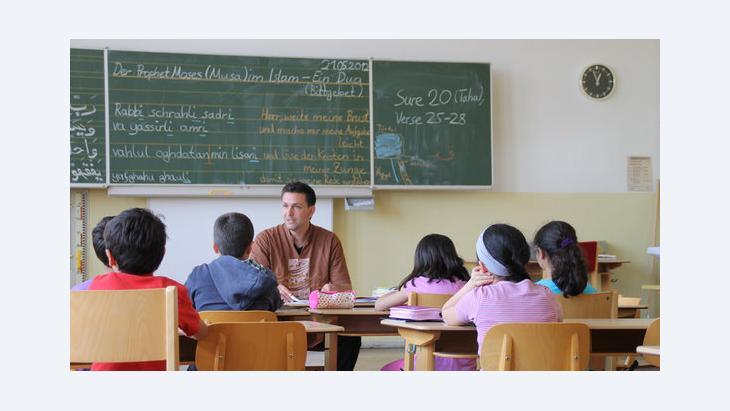 حصة التربية الإسلامية في ألمانيا  الصورة دويتشه فيله