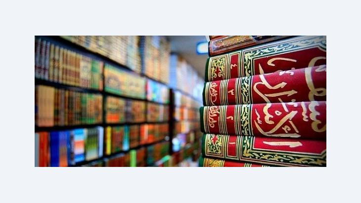 ترجمة الأدب العربي إلى الإنجليزية