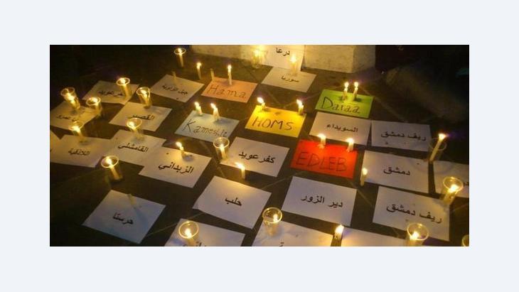 في استحضار أرواح الضحايا في سوريا، دارين العمري