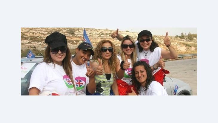 الفنون القتالية في خدمة السلام ـ التقريب بين الشبيبة العرب واليهود