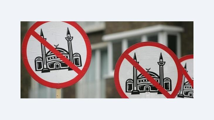 الإسلام بين النقد الراديكالي والخوف المَرَضي، الصورة د ب ا