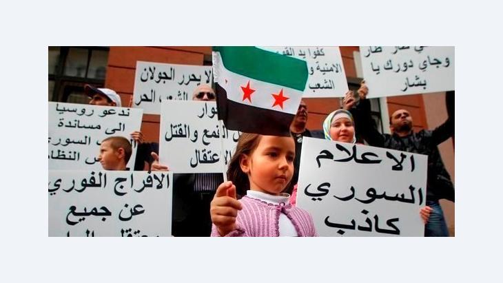 قراءة علمية لأسباب الثورة السورية برؤية ألمانية الصورة ا ب