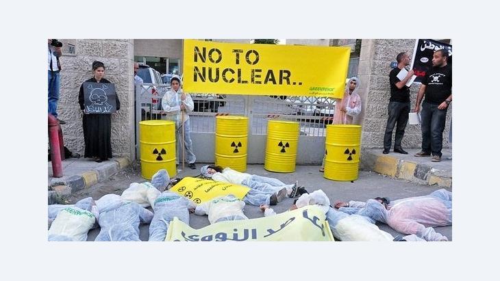 بناء محطات للطاقة النووية في الأردن، الصورة غرين بيس