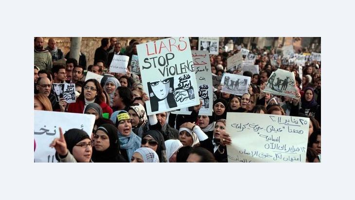 ''الثورة المصرية لن تكون جديرة بلقب ثورة إذا أهمَلت النساء''