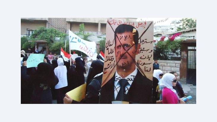 مظاهرات ضد الأسد في دمشق الصورة د ب ا