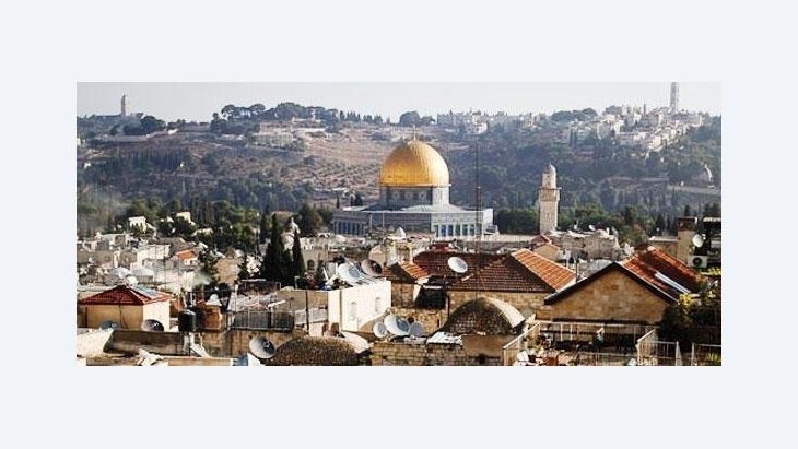 متحف التسامح في القدس