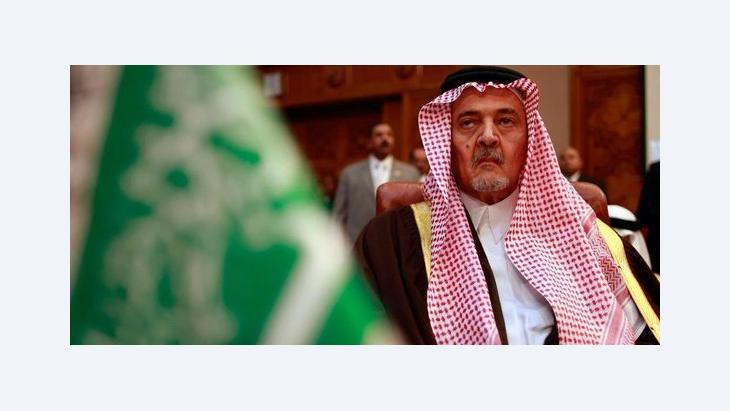 وزير الخارجية السعودية الصورة رويتر