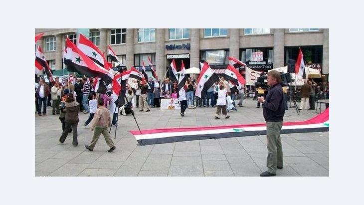 متظاهرون سوريون في كولونيا الصورة دويتشه فيله