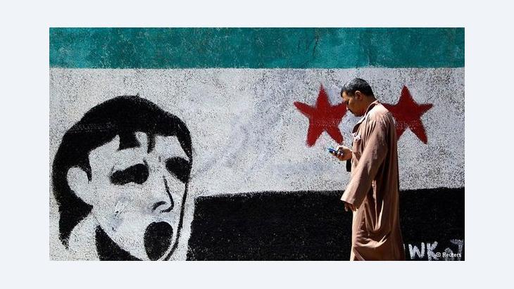 ضحايا نظام الأسد